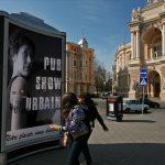 Pub Show Urbain Nadine-1